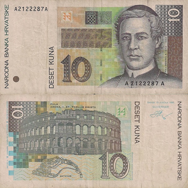 1995 Issue