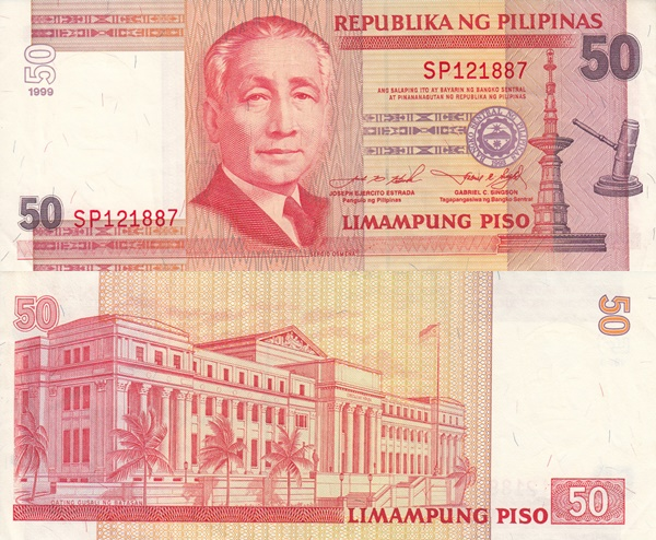 1995 ND; 1998-2001 Issue - 50 Piso