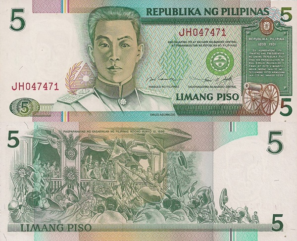 1995 ND Issue - 5 Piso