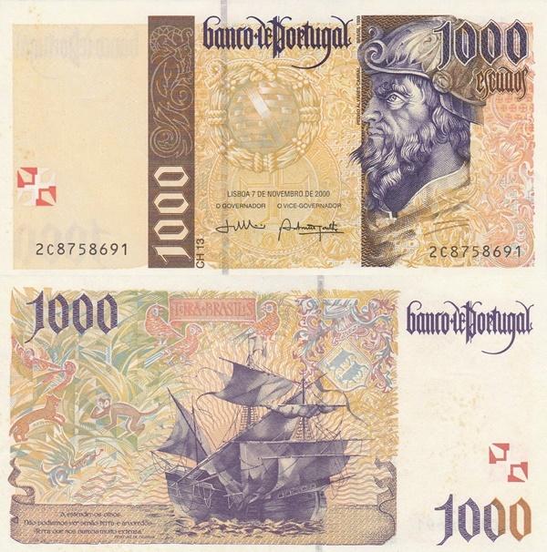1996, 1998, 2000 Issue - 1000 Escudos