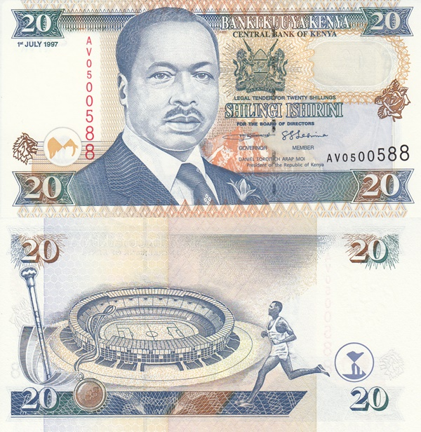 1996-1998 Issue - 20 Shilingi / Shillings