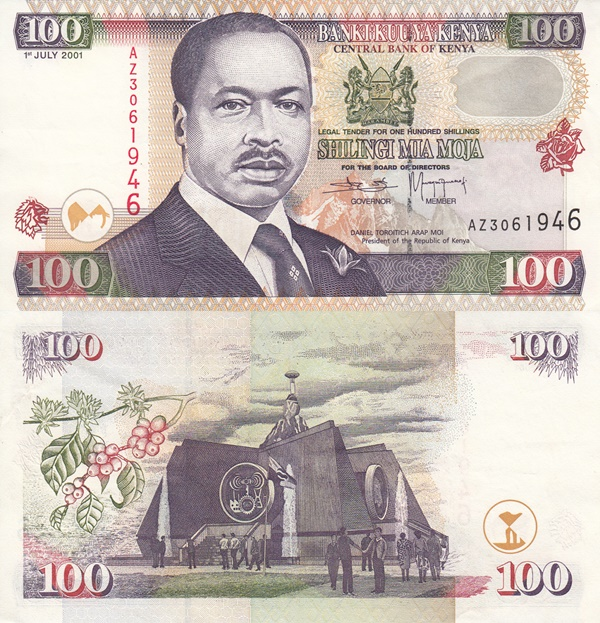 1996-2002 Issue - 100 Shilingi / Shillings
