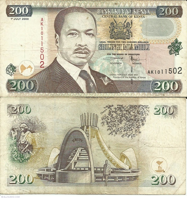 1996-2002 Issue - 200 Shilingi / Shillings