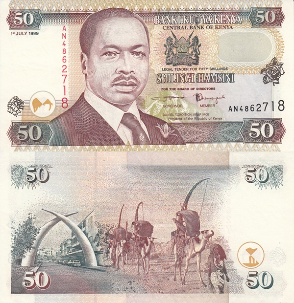 1996-2002 Issue - 50 Shilingi / Shillings