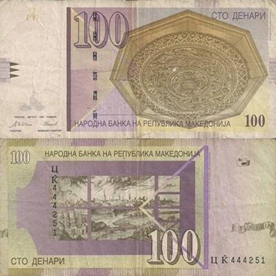 Emisiunea 1996-2013 - 100 Denari (Денари)
