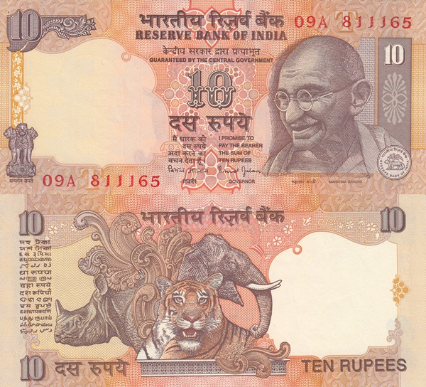 1996 ND Issue - 10 Rupees