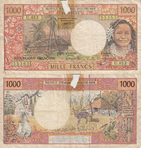 1996 ND Issue - 1000 Francs