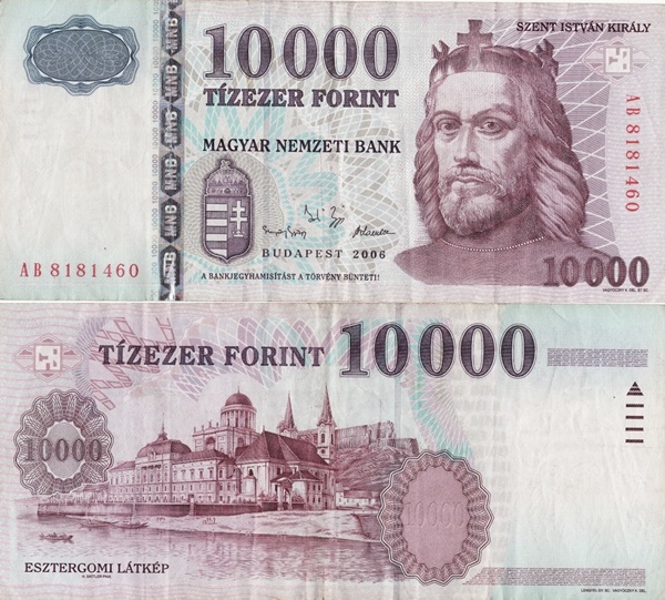 1997-2015 Issue - 10 000 Forint
