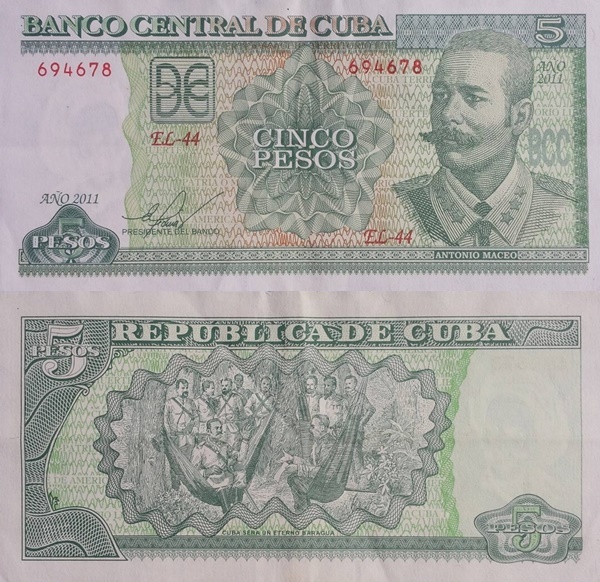 1997-2016 Issue - 5 Pesos