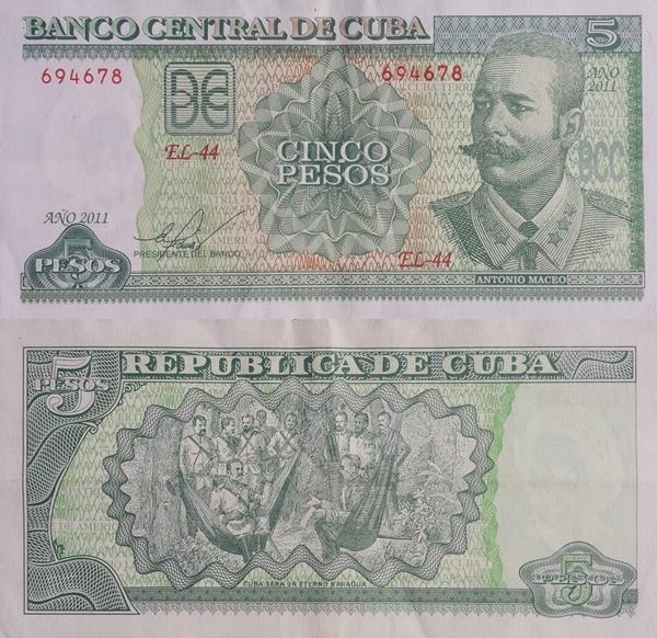 Emisiunea 1997-2016 - 5 Pesos