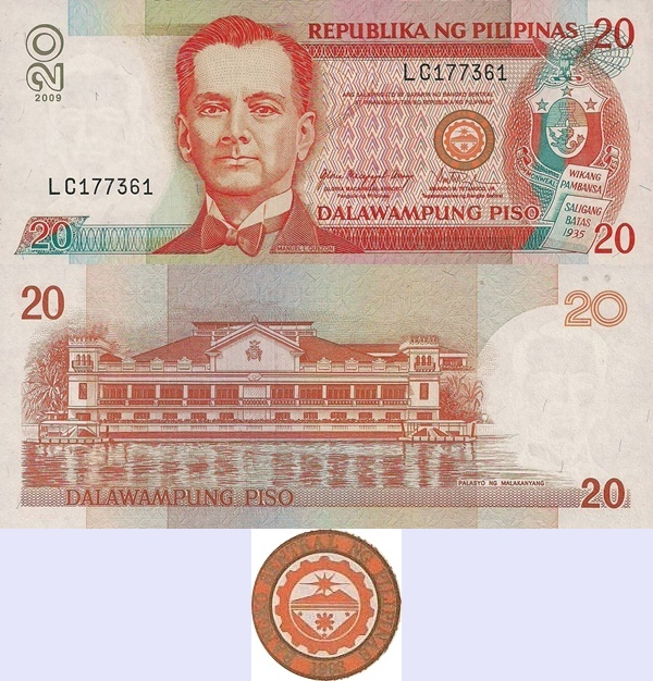 1997 ND; 1998-2012 Issue - 20 Piso