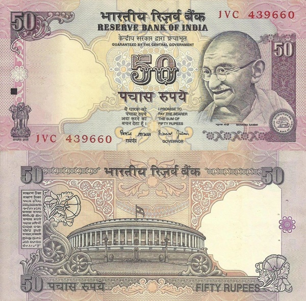 1997 ND Issue - 50 Rupees