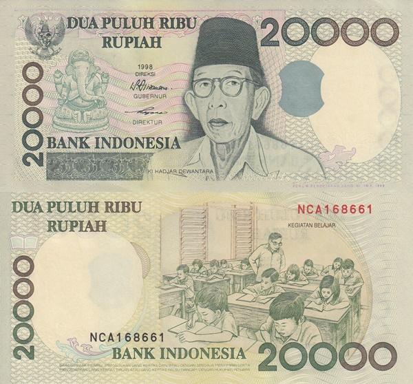 Emisiunea 1998-2004 - 20 000 Rupiah