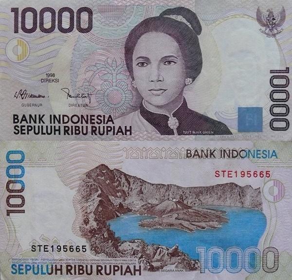 Emisiunea 1998-2005 - 10000 Rupiah