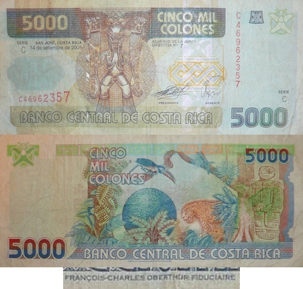 1999; 2005 Issue - 5000 Colones