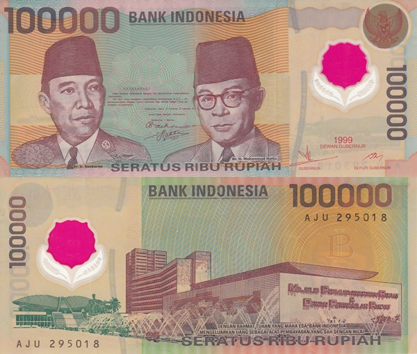 1999 Issue - 100,000 Rupiah