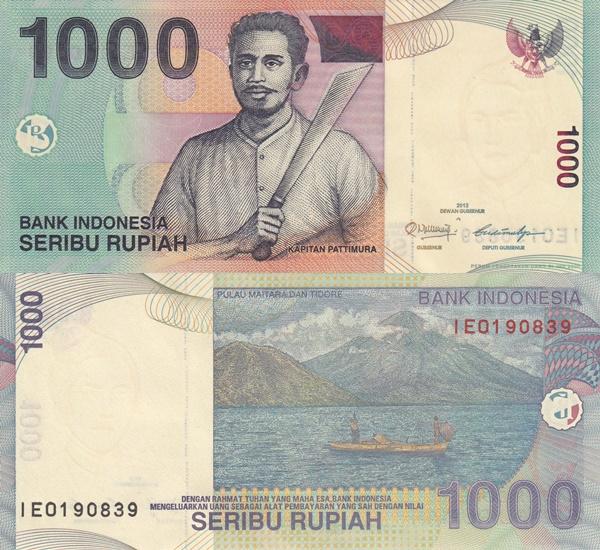 Emisiunea 2000-2013 - 1000 Rupiah