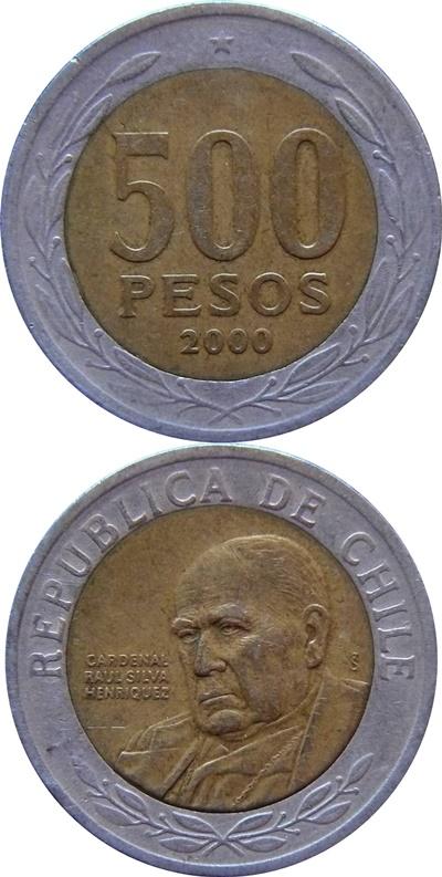 Emisiunea 2000-2017 - 500 Pesos