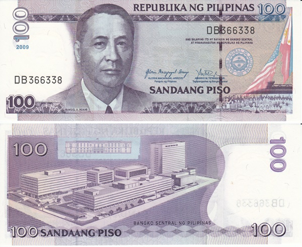 2001-2013 Issue - 100 Piso