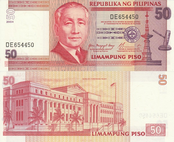 2001-2013 Issue - 50 Piso