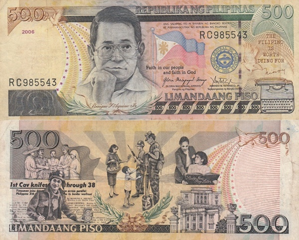 2001-2013 Issue - 500 Piso
