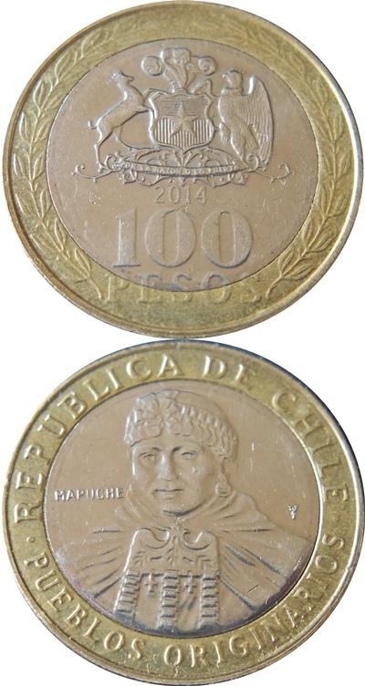 Emisiunea 2001-2016 - 100 Pesos
