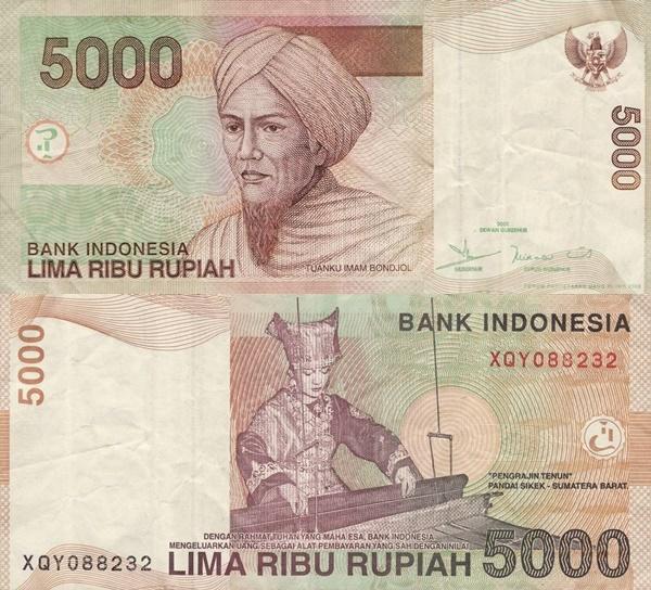 Emisiunea 2001-2016 - 5000 Rupiah