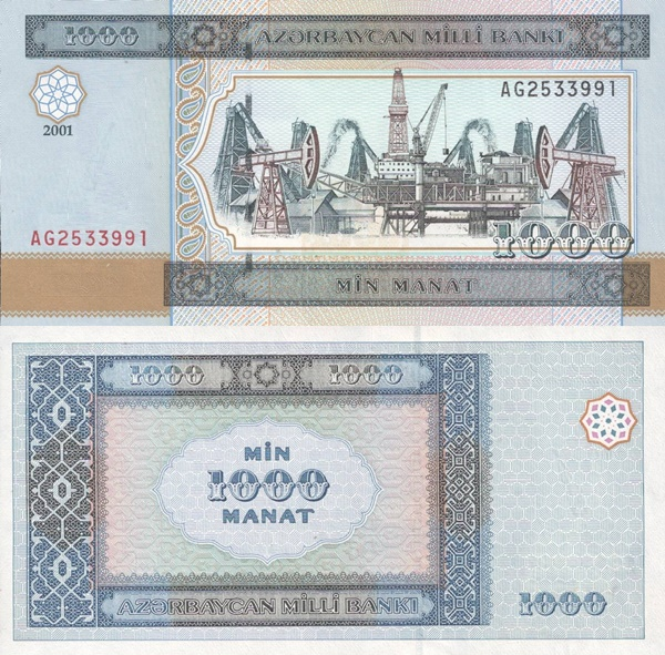 2001 Issue