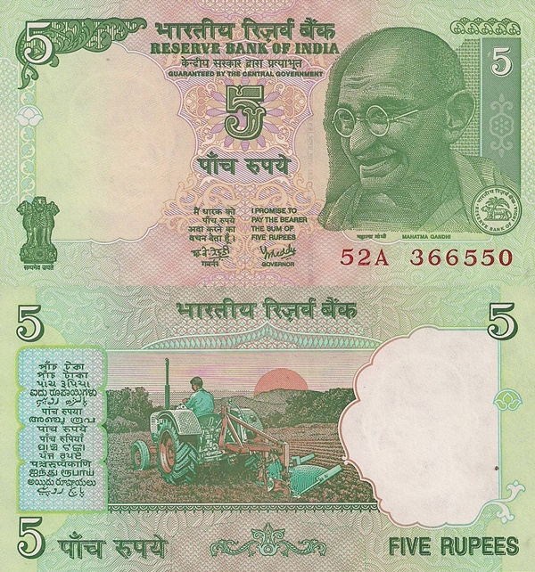 2002-2008 ND; 2010-2011 Issue - 5 Rupees