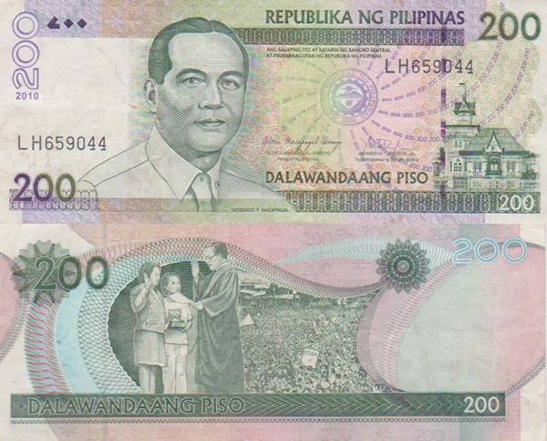 2002-2012 Issue - 200 Piso