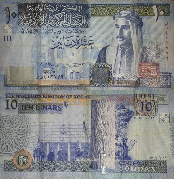 2002-2014 Issue - 10 Dinars