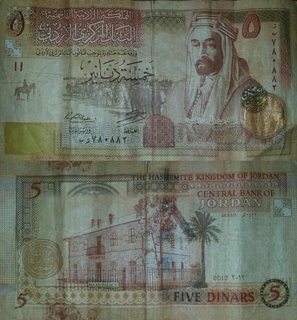2002-2014 Issue - 5 Dinars