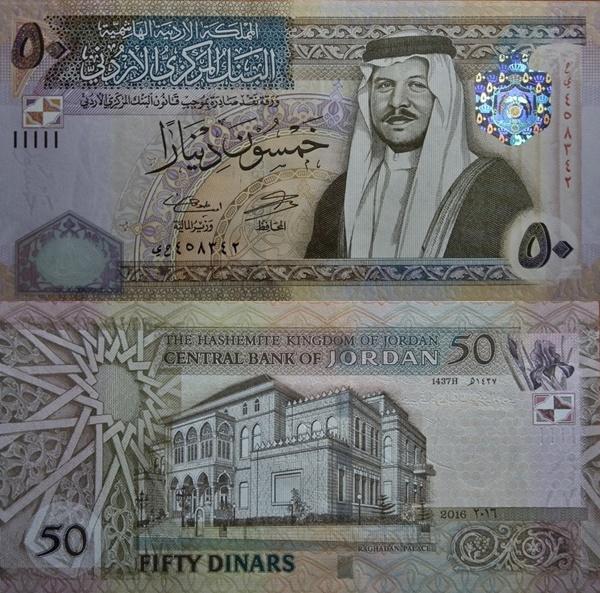 2002-2016 Issue - 50 Dinars