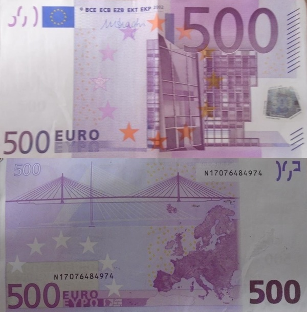 2002 Issue - 500 Euro (Signature Mario Draghi)