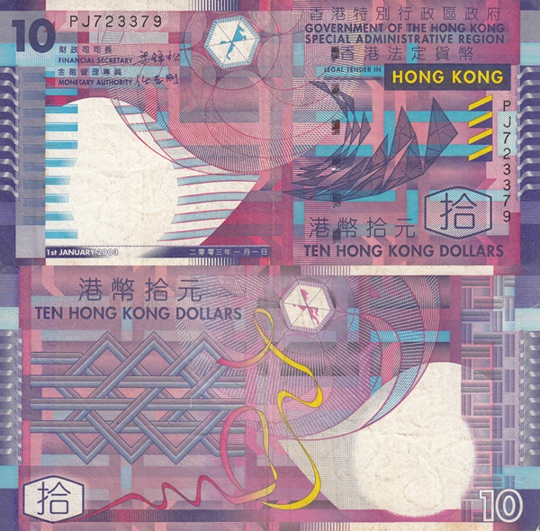 2002-2005 Issue - Government of Hong Kong