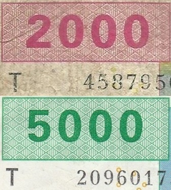 Congo (T) - 2002 Issue