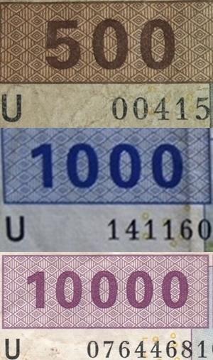 Emisiunea 2002 - U (Camerun)