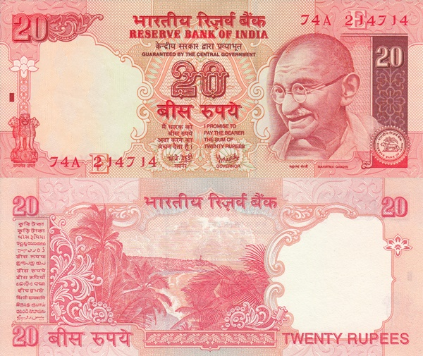 2002 ND Issue - 20 Rupees