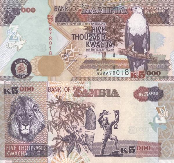 Emisiunea 2003-2012 - 5000 Kwacha