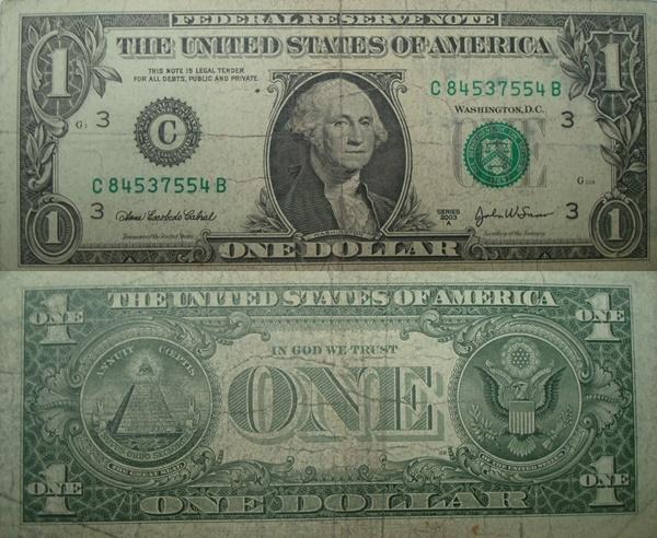 Emisiunea 2003 - 1 Dolar