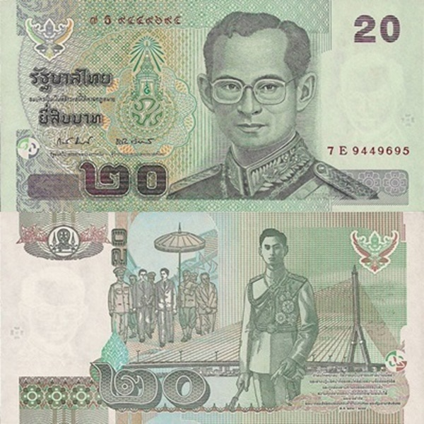 2003 ND Issue - 20 Baht