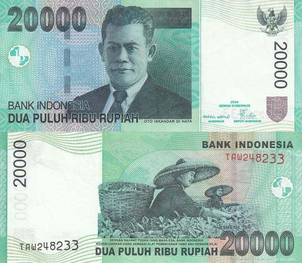 Emisiunea 2004-2011 - 20 000 Rupiah