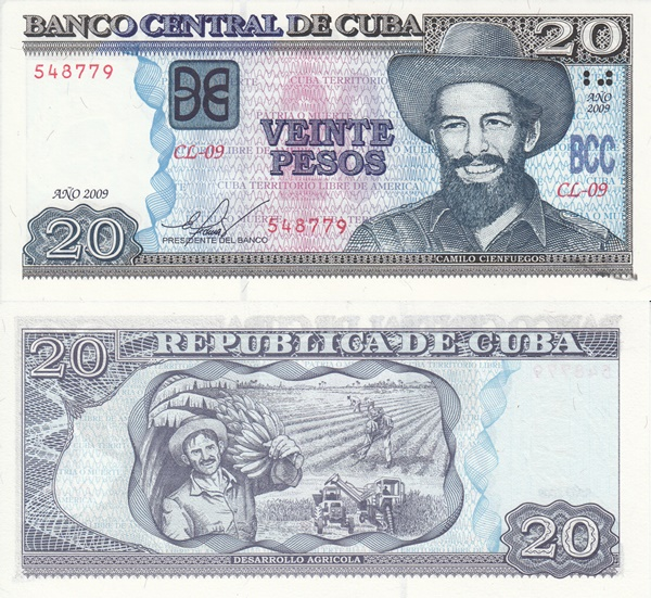 2004-2015 Issue - 20 Pesos