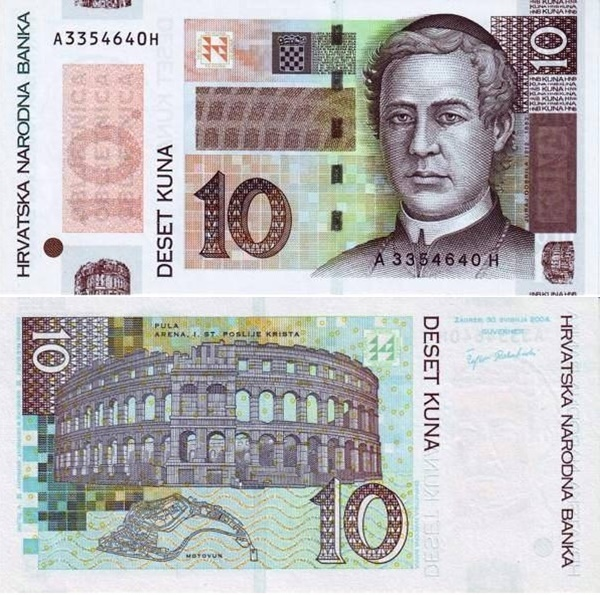2004 Commemorative Issue - 10th Anniversary of National Bank