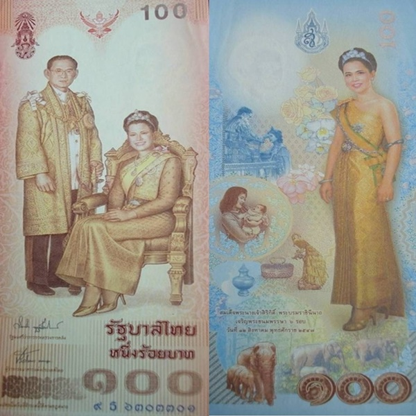 2004 - Commemorative Issue