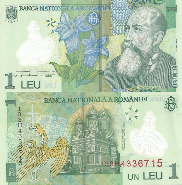 2005 (2005 - ) Issue - 1 Leu