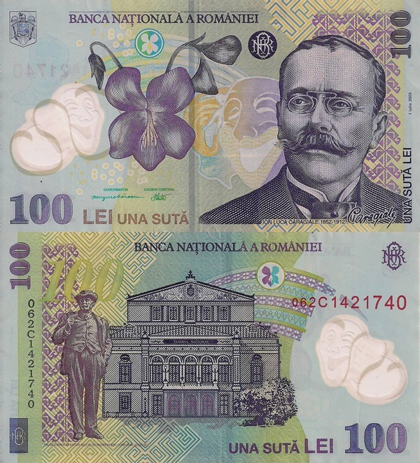 2005 (2005 - ) Issue - 100 Lei