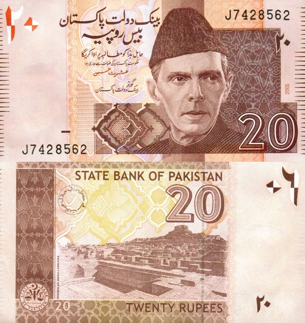 2005-2007 Issue - 20 Rupees
