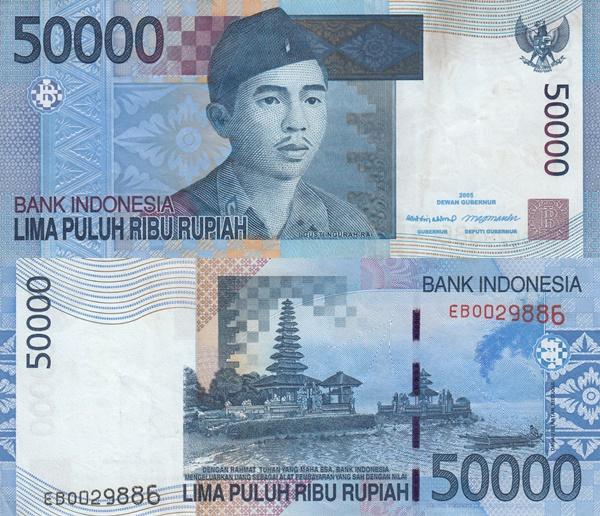 Emisiunea 2005-2011 - 50 000 Rupiah
