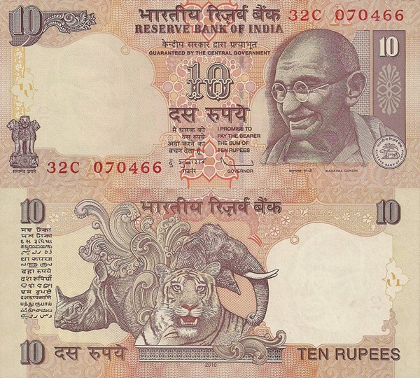 2006-2012 Issue - 10 Rupees (Without Rupee Symbol)